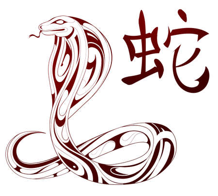 abstract zodiac: Ornamental snake figure as Chinese zodiac sign