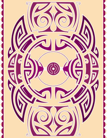 symetry: Tribal ornament with ethnic elements. Maori origin Illustration