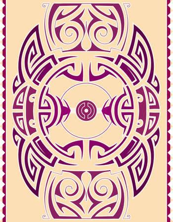 the origin: Tribal ornament with ethnic elements. Maori origin Illustration