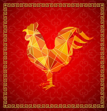 chinese new year element: Chinese New Year 2017 sign of the Rooster