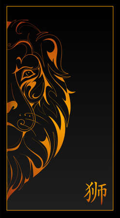 Ornamental lion tattoo. Chinese hieroglyph for Lion