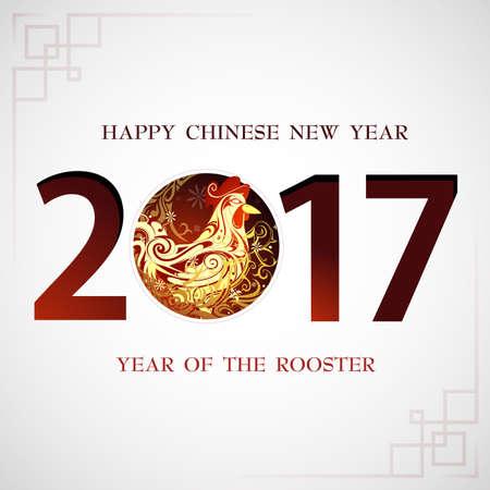 Año Nuevo chino 2017 del gallo símbolo del horóscopo