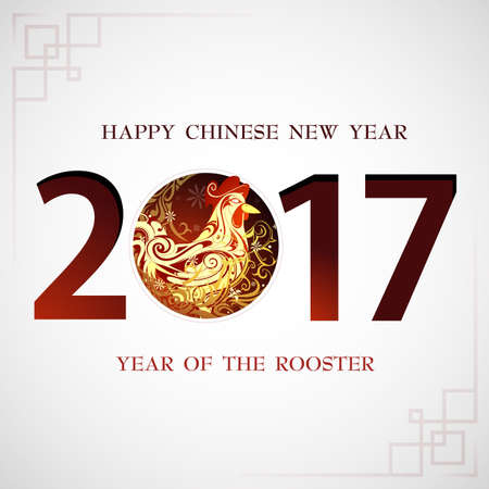 a horoscope new: Chinese New Year 2017 Rooster horoscope symbol Illustration