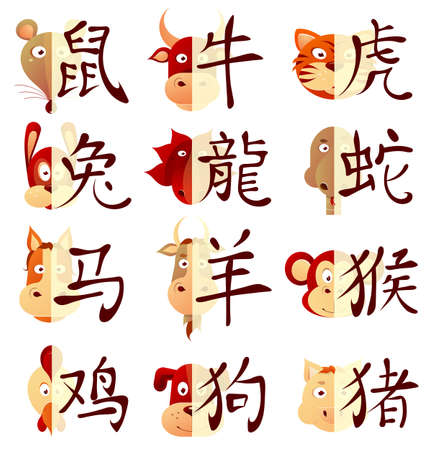 Set of Chinese horoscope animals with calligraphy hieroglyphs
