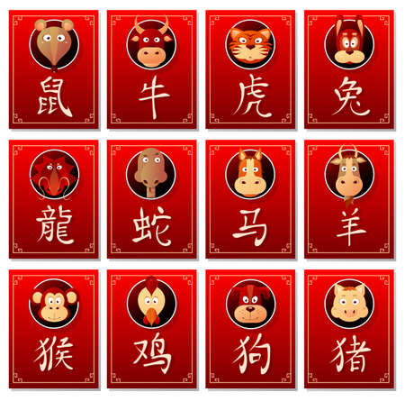 snake calligraphy: Chinese zodiac animal signs set with calligraphy hieroglyphs