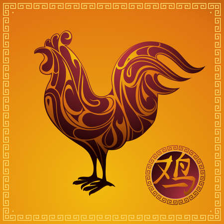 hieroglyphs: Chinese 2017 year of the Rooster with corresponding hieroglyphs