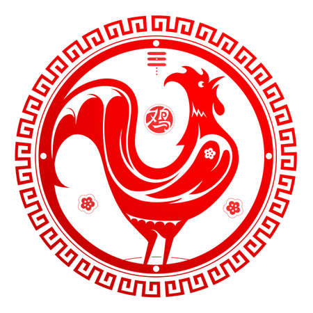 Red cock as animal sign for 2017 by Chinese zodiac. Hieroglyph translation: Rooster