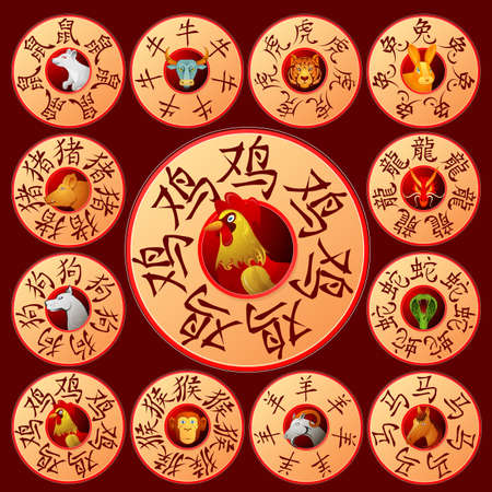 hieroglyphs: Chinese zodiac with twelve cartoon animals and corresponding hieroglyphs. Main emblem with rooster symbol for 2017 Illustration
