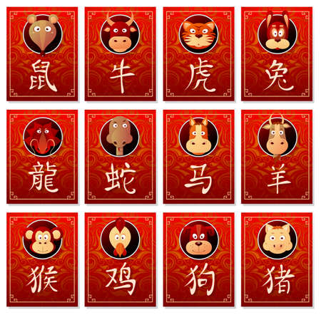 snake calligraphy: Chinese zodiac signs as animals with corresponding hieroglyphs and oriental backdrop on badge panels Illustration