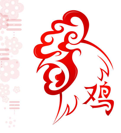 hieroglyph: Red cock as animal symbol for 2017 by Chinese zodiac. Hieroglyph translation: Rooster Illustration
