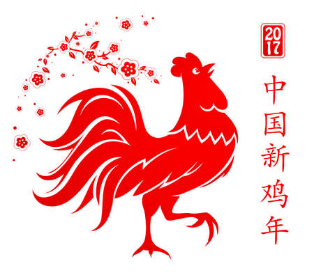 animal cock: Greeting card with red cock - symbol of 2017. hieroglyph translation: Chinese New Year of the Rooster