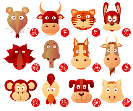 snake calligraphy: Chinese zodiac animal signs as cartoon set Stock Photo