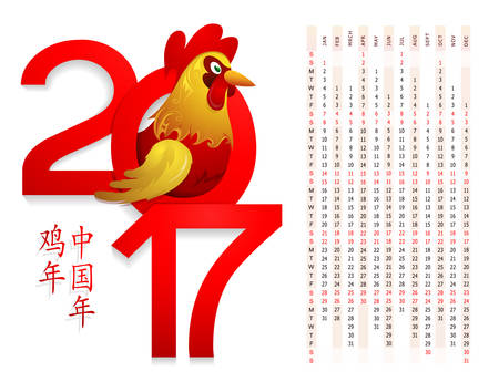 hieroglyph: Calendar for 2017 year with cockerel hieroglyph translation: Chinese New Year of the Rooster