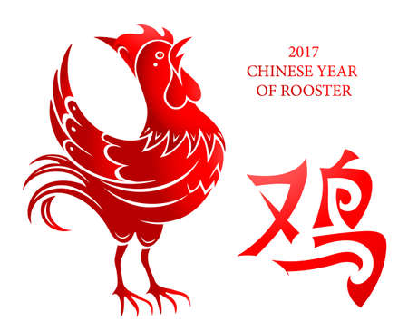 hieroglyph: Red Rooster as animal symbol of Chinese New year 2017. Hieroglyph translation - Rooster