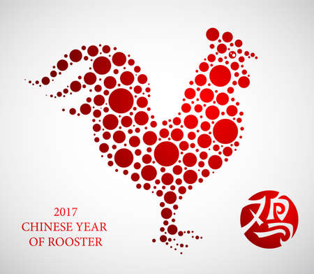 chinese new year decoration: Rooster as symbol of Chinese new year 2017. Created in pointilize style. Hieroglyph: Rooster Illustration