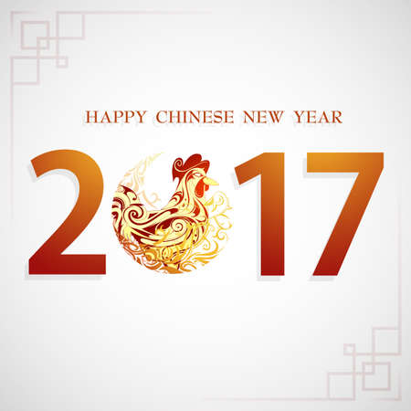 a horoscope new: Chinese New Year 2017 Rooster horoscope symbol Stock Photo