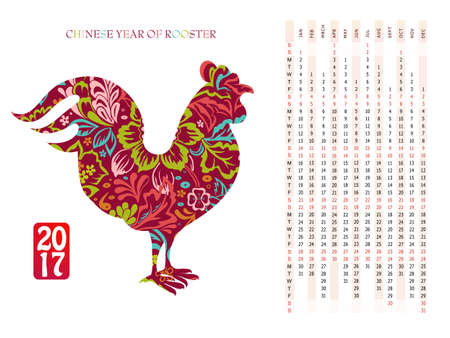 chinese calendar: Calendar for year 2017 with artistic and ornamental Rooster as symbol by Chinese zodiac