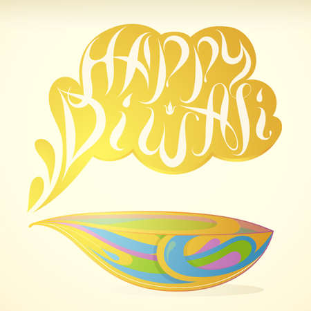religious celebration: Indian festival Diwali greeting card design with lamp