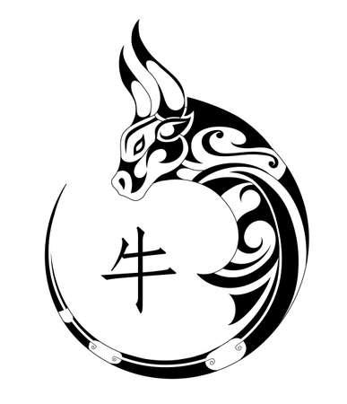 Buey tatuaje tribal. símbolo del zodiaco chino. Traducción jeroglífico: Buey Ilustración de vector