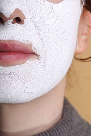 Mature woman with facial Mask. Spa Stock Photo - 20470192