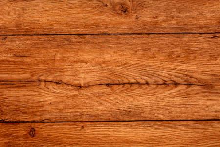 horizontally: the wooden background horizontally Stock Photo