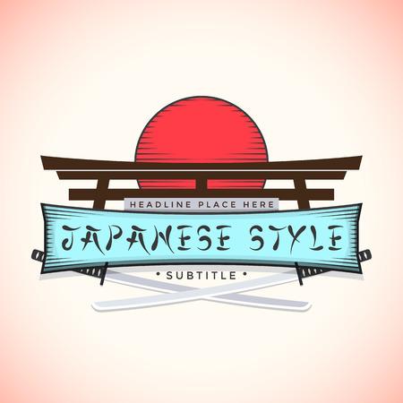 catanas ile Japonya tarzı işareti renk Illustration