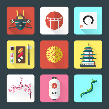 vector color flat style japan national theme icons with shadow set Vector