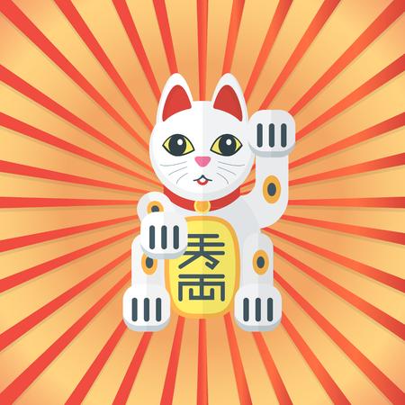 money cat: color dise�o plano jap�n maneki gato de la suerte en el fondo radiante Vectores