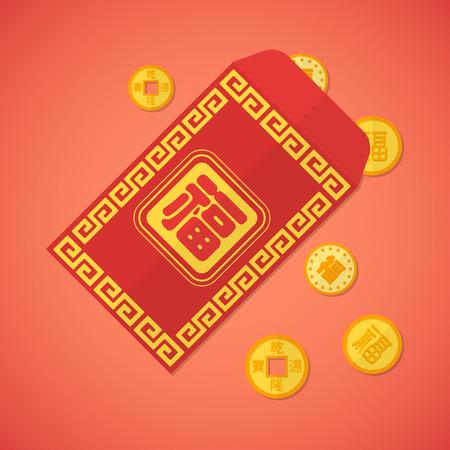 vector plat design Chinese nieuwe jaar rode envelop met munten illustratie