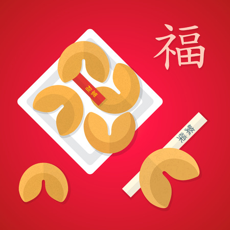 vector flat design chinese new year chinese fortune cookies plate illustration