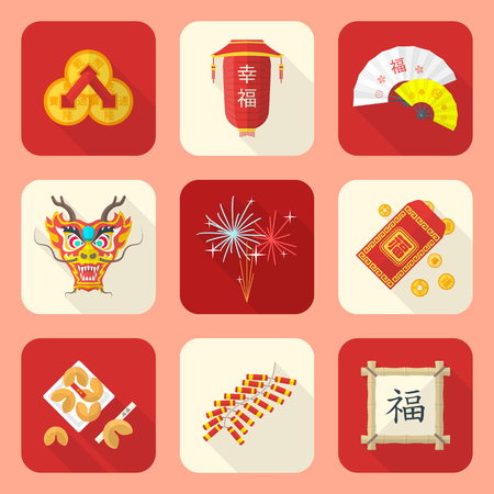 vector colored flat style traditional chinese new year icons set feng shui coins lantern fans dragon mask fireworks firecrackers bamboo frame fortune cookies red envelope coins Vector