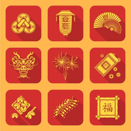 chinese new year dragon: vector yellow flat style traditional chinese new year icons set feng shui coins lantern fans dragon mask fireworks firecrackers bamboo frame fortune cookies red envelope coins