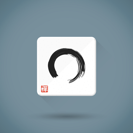 enso: vector colored flat design calligraphy enso sign japan zen buddhism red print illustration isolated dark background shadow Illustration