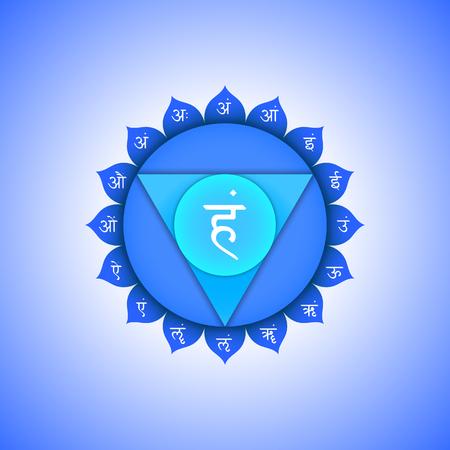 Vector fifth Vishuddha throat chakra with hinduism sanskrit seed mantra Ham and syllables am, ah, im, um, irm, em, aim, om, aum on lotus petals. Flat style blue volumetric symbol with colored background design for meditation, yoga and energy spiritual pra