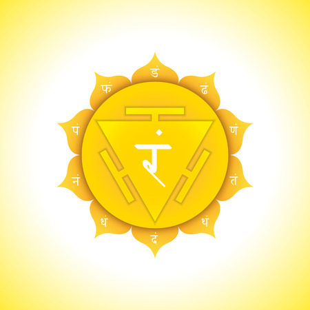 Vector third chakra Manipura sanskrit City of Jewels with hinduism seed mantra Ram and syllables on lotus petals. Flat style yellow volumetric symbol with colored background design for meditation, yoga and energy spiritual practices.