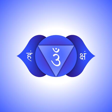 ヒンドゥー教梵語種子マントラ Om とロータスの花びらに音節と第三の目 Ajna 第六チャクラをベクトルします。瞑想、ヨガ、エネルギーの精神的な練  イラスト・ベクター素材