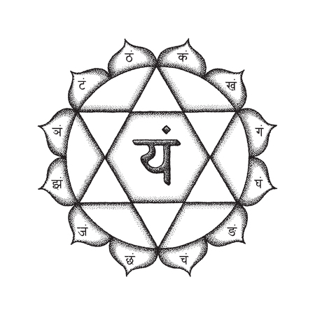 Hand drawn white symbol for yoga and meditation practices Illustration