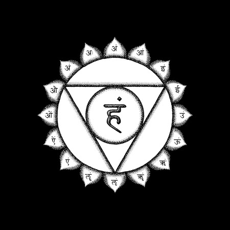 vishuddha: Vector fifth Vishuddha throat chakra sanskrit seed mantra Ham hinduism syllables on lotus petals. Dot work tattoo style hand drawn white monochrome symbol on black isolated background for yoga and meditation practices.