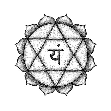 Vector fourth heart Anahata chakra sanskrit seed mantra Yam hinduism syllable lotus petals. Dot work tattoo style hand drawn black monochrome symbol white background for yoga meditation practices
