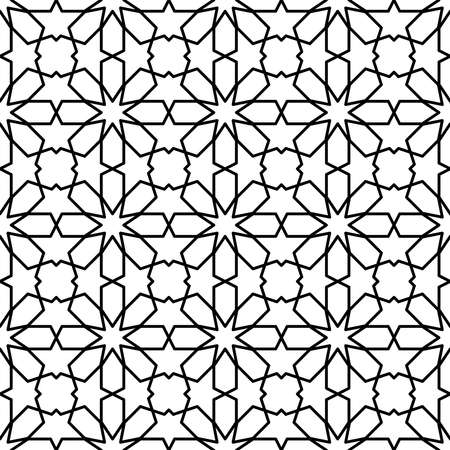 Seamless Islamic Pattern Black and White Vector Illustration, Abstract Islamic texture graphic design background Stock Illustratie