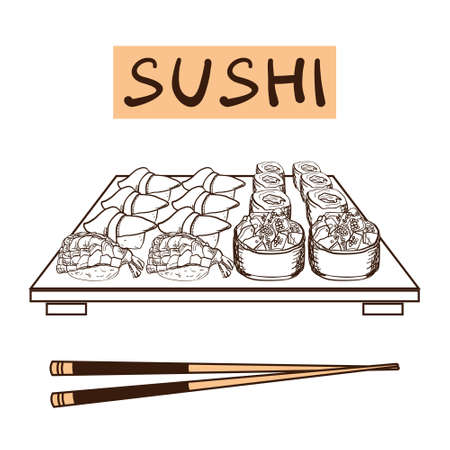 Sushi set vector image. Japanese delicious food.