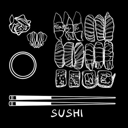 Sushi set on a black background. Delicious and beautiful Japanese food. Vektorové ilustrace