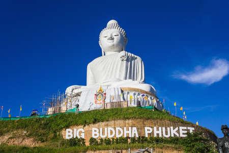 buddha image: Big Buddha monument on the island of Phuket in Thailand Stock Photo