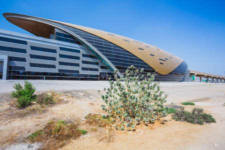 DUBAI, UAE - NOVEMBER 2: Dubai Metro as worlds longest fully automated metro network (75 km) on November 2, 2013, Dubai, UAE.