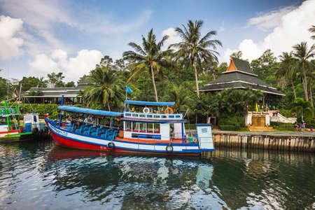 chang: THAILAND, KO CHANG- APRIL 1, 2015 : Thailand tropical island of Koh Chang. Fishing boat in Ko Chang, Thailand.