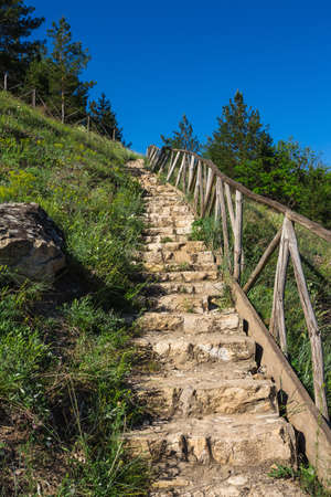 stone stairs: The old stone stairs on a hill