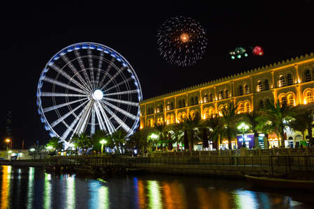 joyride: Shajah, United Arab Emirates, 29 NOV, 2013; Eye of the Emirates - ferris wheel in Al Qasba Editorial