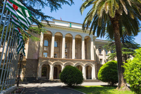 ministers: Sukhum, Abkhazia. 26 June 2016. The Cabinet of Ministers of Abkhazia. Executive authority for the implementation of the general executive management activities throughout the country Editorial