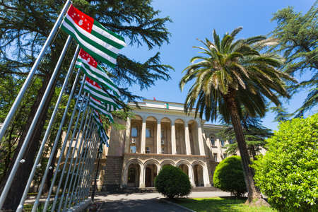 autoridad: Sukhum, Abkhazia. 26 June 2016. The Cabinet of Ministers of Abkhazia. Executive authority for the implementation of the general executive management activities throughout the country Editorial