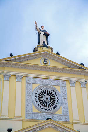 santo: Facade of the Santo Domingo church in Guayaquil city, Ecuador Stock Photo